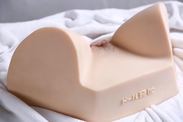 Leichte Vagina für Frauen Hüften